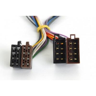 Prodlužovací kabel ISO 4,5m