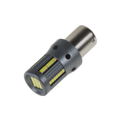 LED BA15s bílá, 12-24V, 66LED/2016SMD