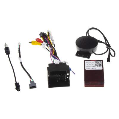 Adaptér z volantu pro Peugeot pro rádia 80824A, 80829A, 80830A